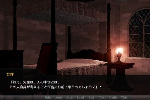 短編集-BADEND- Game Screen Shot3