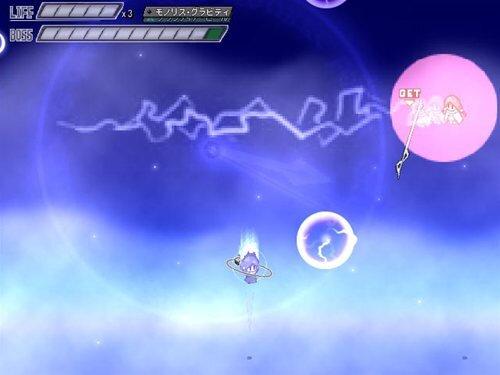 モノリスフィア Game Screen Shot