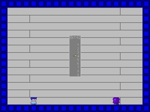 ヤイーユ・ミニゲーム Game Screen Shot4