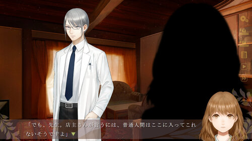 虹色宝石譚 Pilot Film Edition Game Screen Shot2