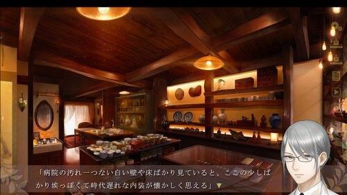 虹色宝石譚 Pilot Film Edition Game Screen Shot3