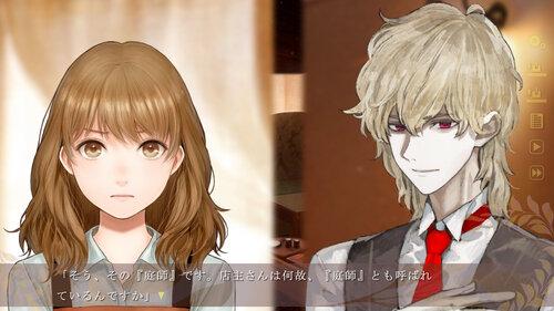 虹色宝石譚 Pilot Film Edition Game Screen Shot5