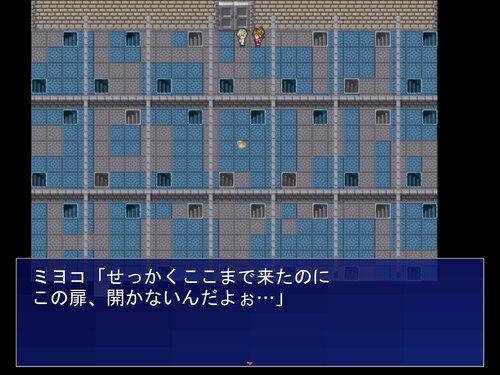.Mem Game Screen Shot
