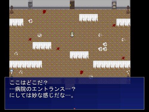 .Mem Game Screen Shot2