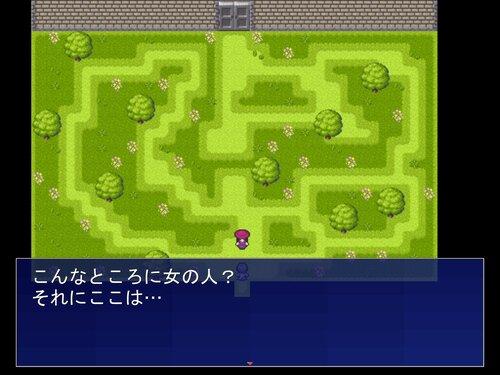 .Mem Game Screen Shot3