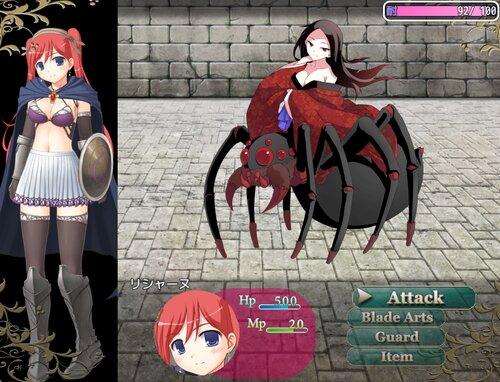 リシャーヌと強欲の塔 Game Screen Shot1