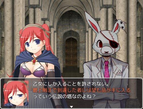 リシャーヌと強欲の塔 Game Screen Shot2
