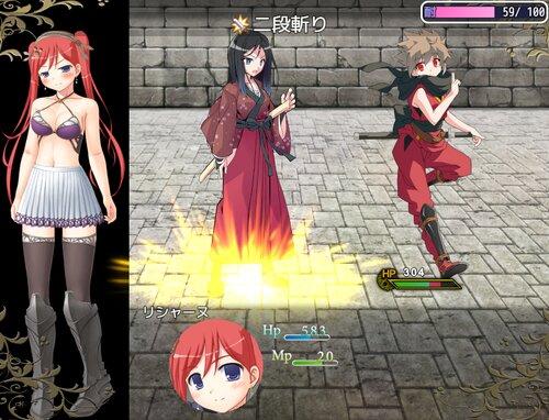 リシャーヌと強欲の塔 Game Screen Shot5