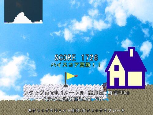エディの人間大砲 Game Screen Shot
