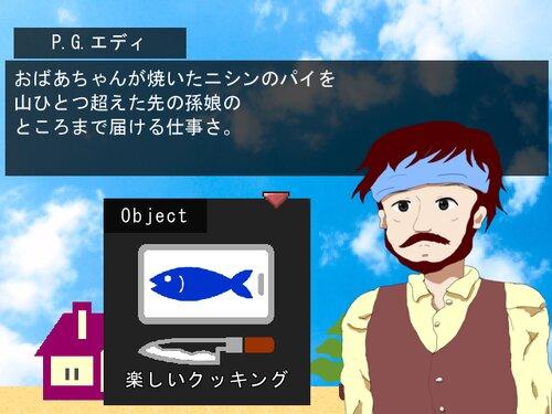 エディの人間大砲 Game Screen Shot3