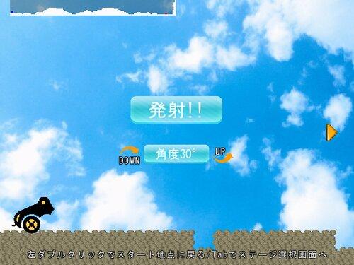エディの人間大砲 Game Screen Shots