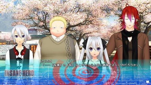 インセインヒーロー【R15フリー版】 Game Screen Shot