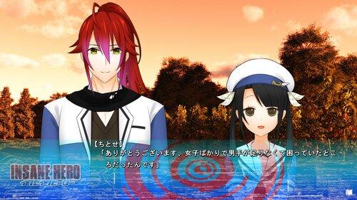 インセインヒーロー【R15フリー版】 Game Screen Shot5