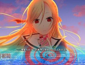 インセインヒーロー【R15フリー版】 Screenshot