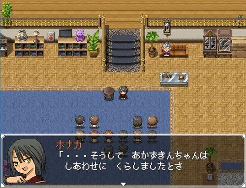えほんパニック! Game Screen Shot2