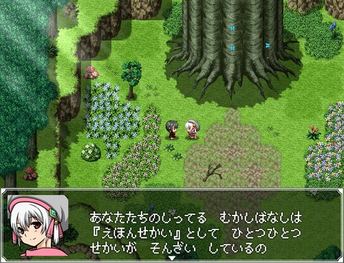 えほんパニック! Game Screen Shot4