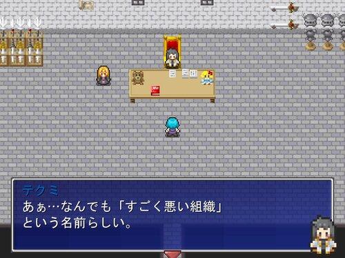 空色のリフェリア Game Screen Shot