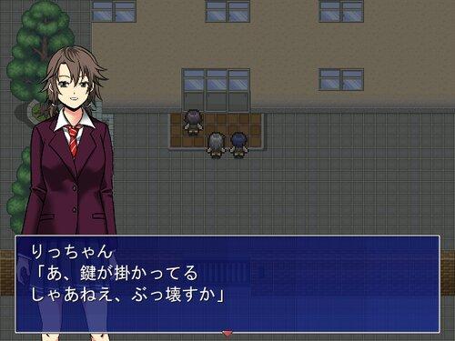 ぶっころ☆がーるず! ~地獄蕎麦編~ Game Screen Shot