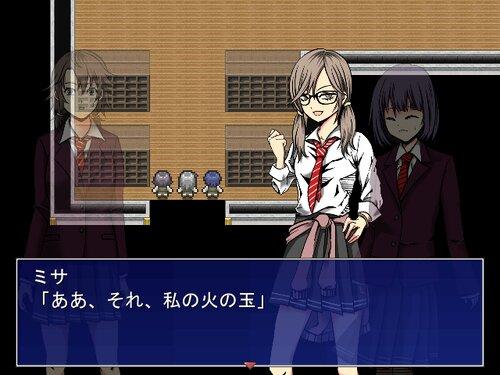 ぶっころ☆がーるず! ~地獄蕎麦編~ Game Screen Shot2