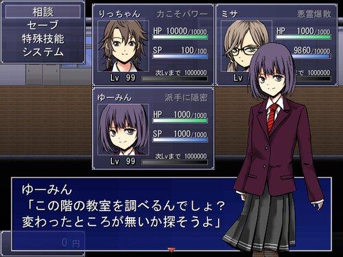 ぶっころ☆がーるず! ~地獄蕎麦編~ Game Screen Shot5