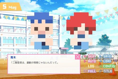 ドトコイ Game Screen Shot