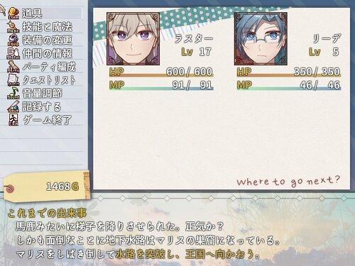 トワイライトメモリア【体験版】 Game Screen Shot2