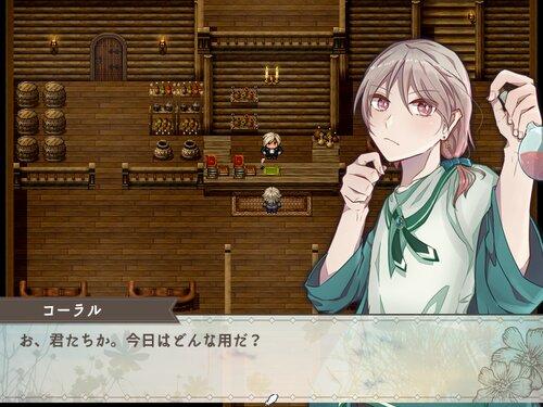 トワイライトメモリア【体験版】 Game Screen Shot4