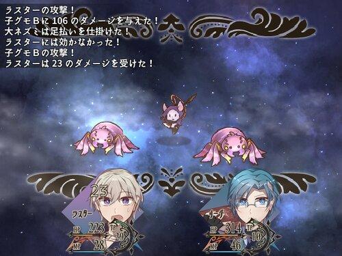 トワイライトメモリア【体験版】 Game Screen Shot5