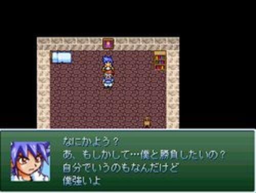 モンスターバトル 第1章 Game Screen Shots