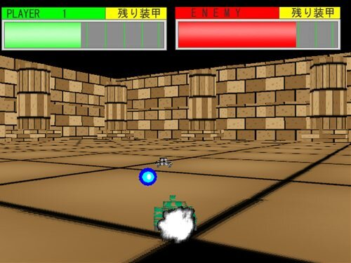 SHOT TANK Game Screen Shot1