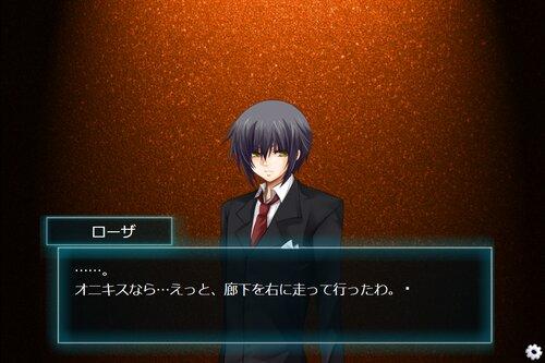 屠殺場に牽かれる執事 Game Screen Shot3