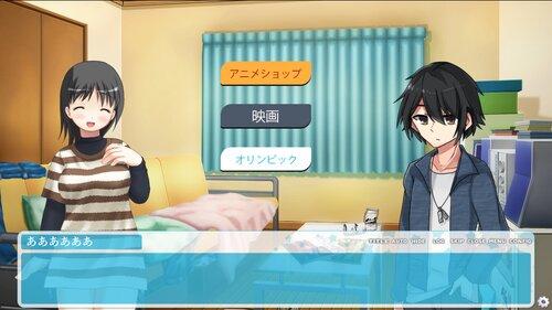 恋愛ぽいゲーム Game Screen Shot3