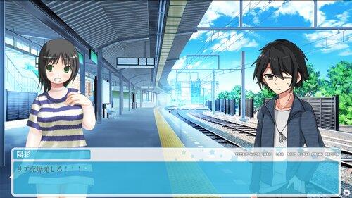 恋愛ぽいゲーム Game Screen Shot4