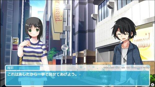 恋愛ぽいゲーム Game Screen Shots