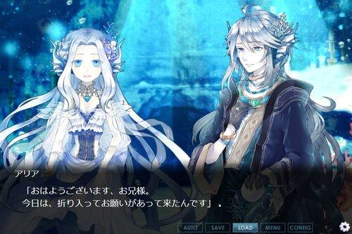 遠い海のアリア Game Screen Shot3