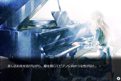 遠い海のアリア Game Screen Shot4