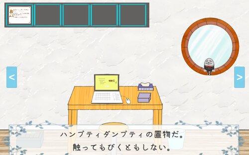 脱出ゲーム マザーグースの部屋 Game Screen Shot