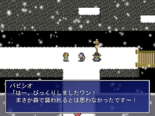 魔王様のおはなし:先代サイド編 Game Screen Shot1