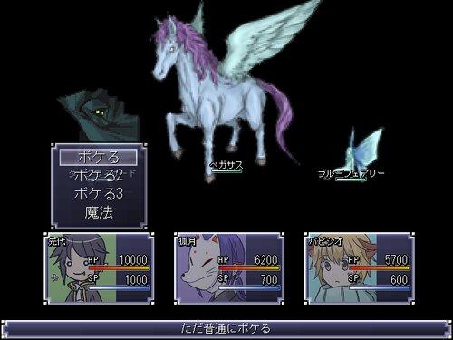 魔王様のおはなし:先代サイド編 Game Screen Shot2