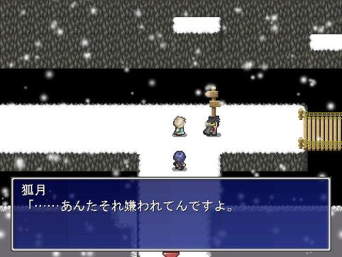 魔王様のおはなし:先代サイド編 Game Screen Shot3