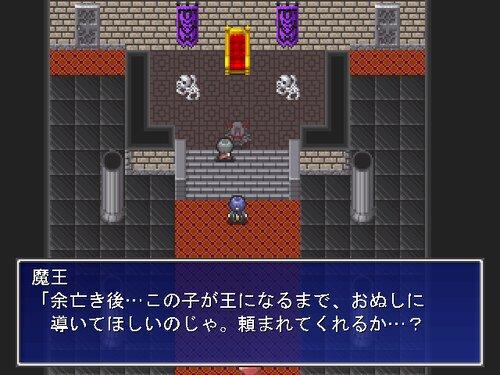 魔王様のおはなし:先代サイド編 Game Screen Shot4