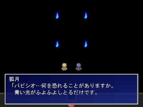 魔王様のおはなし:先代サイド編 Game Screen Shots