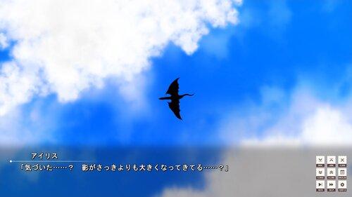 竜使いと空 Game Screen Shot2