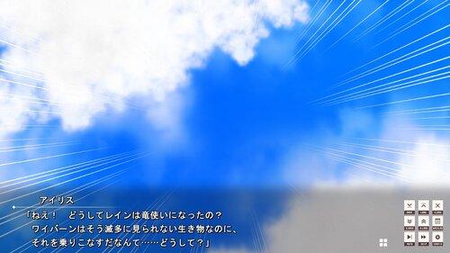 竜使いと空 Game Screen Shot4