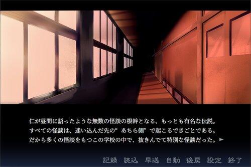 Aくんと祭のむこう あやなす Game Screen Shot3