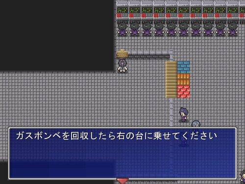 Half Day's2 Game Screen Shot1