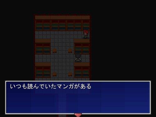 Half Day's2 Game Screen Shots