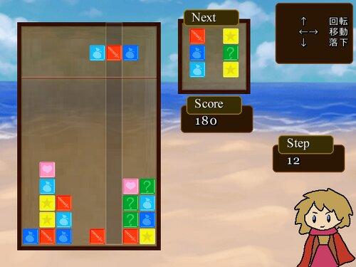 ポルト・ガーディア(Port Guardia) Game Screen Shot3