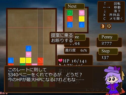 ポルト・ガーディア(Port Guardia) Game Screen Shots