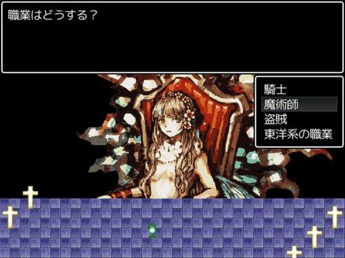 ルーザーリボーン(体験版) Game Screen Shot1